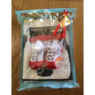 スヌーピー(SNOOPY)の新品 ベビー服 スヌーピー セット 靴下 プレゼント(靴下/タイツ)