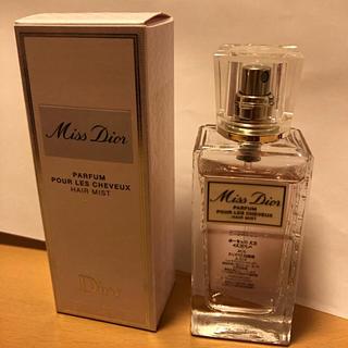 Dior - Dior ディオール ヘアミスト