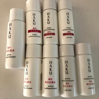 H.A.K - HAKU アクティブメラノリリーサー インナーメラノディフェンサー 化粧水 乳液