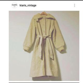 ロキエ(Lochie)のkiaris vintage購入 コート(ロングコート)