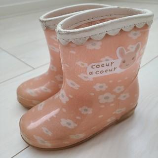 クーラクール(coeur a coeur)のcoeur a coeur クーラクール レインブーツ 長靴 14 女の子(その他)