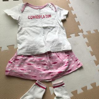 コムサイズム(COMME CA ISM)のコムサイズム セット 80(Tシャツ)