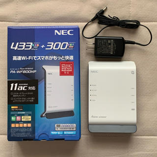 エヌイーシー(NEC)のWi-Fi ルーター NEC Aterm(PC周辺機器)