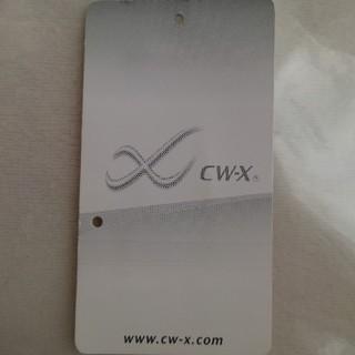 ワコール(Wacoal)のInner Wear【Wacoal CW-X (S)】(ウェア)
