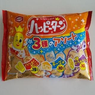 カメダセイカ(亀田製菓)の《お菓子》ハッピーターン3種のアソート(菓子/デザート)