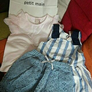 petit main - 女の子 110サイズ 新品未使用品 petit main 3着 まとめ