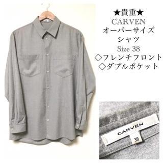 カルヴェン(CARVEN)のCARVEN/カルヴェン ウールシャツ グレー 38 L オーバーサイズ(シャツ)