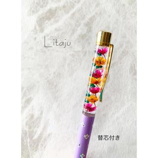 ハーバリウムボールペン♡パステルパープル花柄(その他)