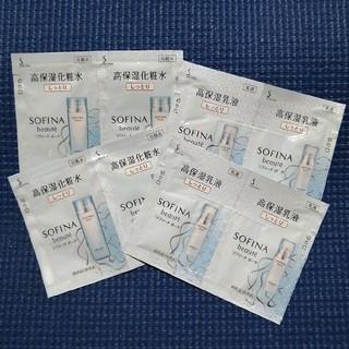 ソフィーナ(SOFINA)のソフィーナ ボーテ  化粧水・乳液 サンプルセット(サンプル/トライアルキット)