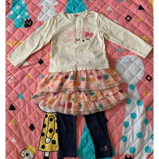 ニットプランナー(KP)のKP ニットプランナー☆2枚セット!フリルチュニック&リバーシブルスカート☆(Tシャツ/カットソー)