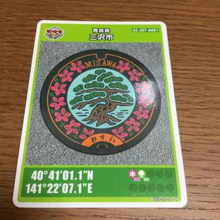 マンホールカード青森県三沢市(その他)