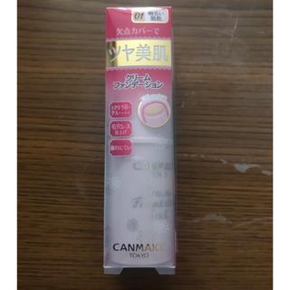 キャンメイク(CANMAKE)のキャンメイク クリーミーファンデーションスティック 01明るい肌色(ファンデーション)