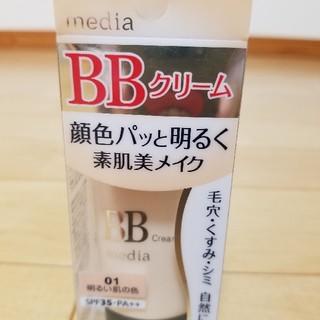 カネボウ(Kanebo)のKaneboメディアBBクリームS 01(BBクリーム)