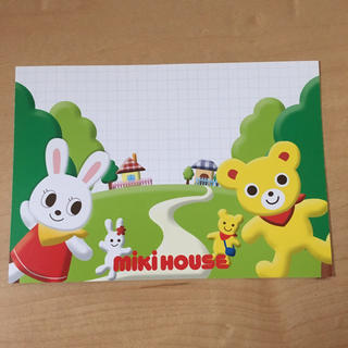 ミキハウス(mikihouse)の新品 ミキハウス ポストカード 絵葉書(写真/ポストカード)