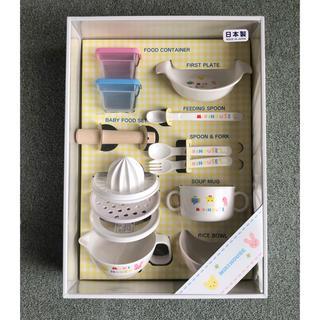 ミキハウス(mikihouse)の【新品未使用】ミキハウス テーブルウェアセット(離乳食器セット)