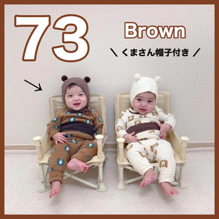 petit main - 【新品】くまちゃん セットアップ ルームウェア 韓国子供服 ブラウン 70