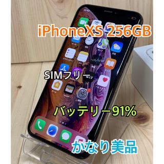 アップル(Apple)の【A】【91%】iPhone XS 256 GB SIMフリー Gold 本体(スマートフォン本体)