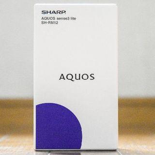 シャープ(SHARP)の【新品未開封】AQUOS sense3 lite 本体 ブラック【即日発送】(スマートフォン本体)
