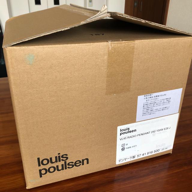 ACTUS(アクタス)のVL45ラジオハウス 250 ルイスポールセン Louis Poulsen  インテリア/住まい/日用品のライト/照明/LED(天井照明)の商品写真