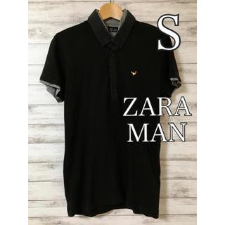 ザラ(ZARA)のZARA MAN ザラ Sサイズ 【ポロシャツ】(ポロシャツ)
