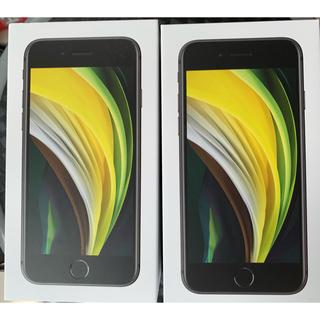 アイフォーン(iPhone)のiPhoneSE2 64GB simフリー 黒X2 5%offクーポン対象(スマートフォン本体)