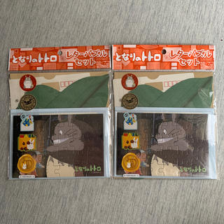 ジブリ(ジブリ)のとなりのトトロ レターパズルセット (カード/レター/ラッピング)