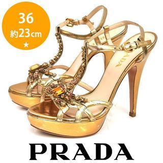 PRADA - プラダ ビジュー サンダル 36(約23cm)
