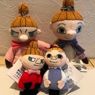 リトルミー(Little Me)のムーミンバレーパーク限定 リトルミイ&ミムラ姉さん セット♡(ぬいぐるみ)