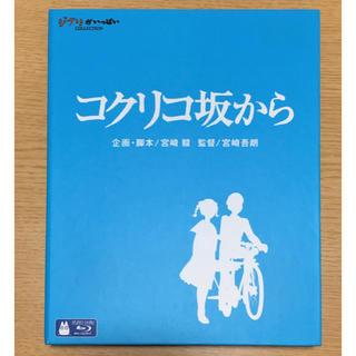 ジブリ(ジブリ)のコクリコ坂から スタジオジブリ Blu-ray(アニメ)