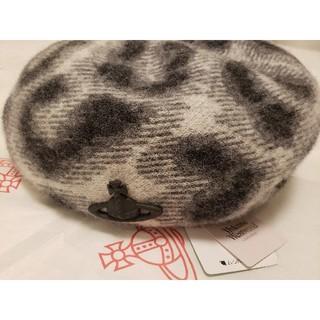 ヴィヴィアンウエストウッド(Vivienne Westwood)の🌟夏々飾 様🌟専用です🎵新作秋冬物🍂レオパードベレー帽🍂ヴィヴィアン(ハンチング/ベレー帽)