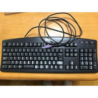 デル(DELL)のDell キーボード ジャンク(PC周辺機器)