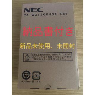 エヌイーシー(NEC)のNEC ルーター(PC周辺機器)