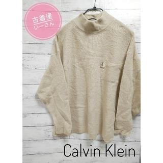カルバンクライン(Calvin Klein)の◆ Calvin Klein ◆ ハイネック ニット セーター ◆ 厚地 ◆(ニット/セーター)