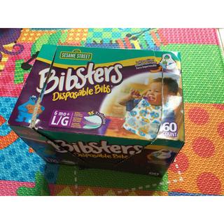 セサミストリート(SESAME STREET)のBibsters クッキーモンスター(お食事エプロン)