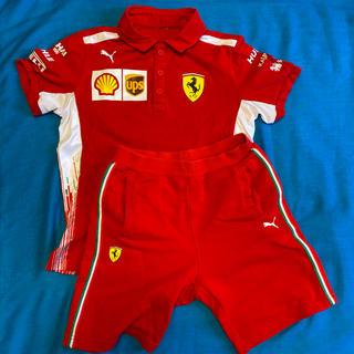 フェラーリ(Ferrari)のFerrari×PUMA★フェラーリのセットアップ★140センチ(Tシャツ/カットソー)