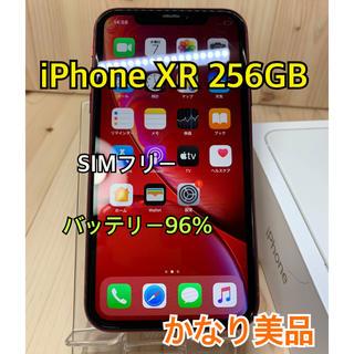 アップル(Apple)の【A】【96%】iPhone XR 256 GB SIMフリー Red 本体(スマートフォン本体)