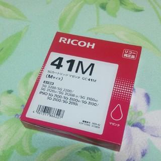 リコー(RICOH)のRICOH インク トナー SGカートリッジ GC41M 赤 純正 リコーレッド(PC周辺機器)
