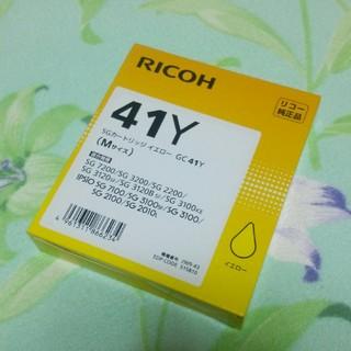 リコー(RICOH)のRICOH インクトナー SGカートリッジ GC41Y 黄 純正 リコーイエロー(PC周辺機器)