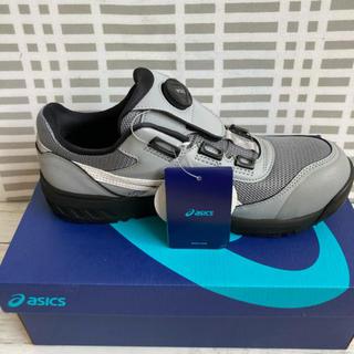 asics - アシックス 安全靴 CP209Boa  25.5センチ