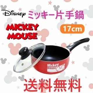 ディズニー(Disney)のディズニー 取っ手付き鍋 ガラス蓋付き 17cm ミッキー 片手鍋(鍋/フライパン)
