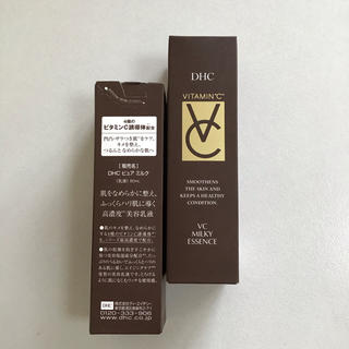 DHC  VCミルク