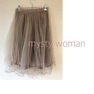 ミスティウーマン(mysty woman)のミスティーウーマン チュールスカート スモーキーピンク ベージュ(ひざ丈スカート)