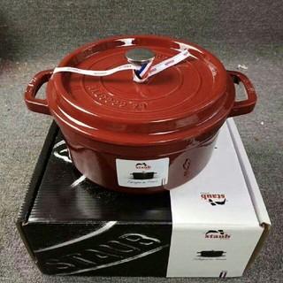 ストウブ(STAUB)のクラシックラウンドエナメル鋳鉄エナメルポット24cm STAUB(調理道具/製菓道具)