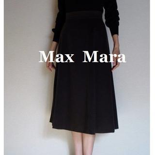 マックスマーラ(Max Mara)の【正規品】◆Max Mara◆ ブラウン 脇ファスナー フレアスカート(ロングスカート)