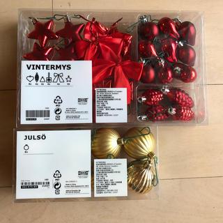 イケア(IKEA)のIKEA クリスマスオーナメント(その他)