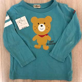 ミキハウス(mikihouse)のミキハウス 100 ビーンズ君プリント ロンT ブルー 男の子 長袖Tシャツ(Tシャツ/カットソー)