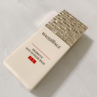 マキアージュ(MAQuillAGE)のマキアージュスキンセンサーベース EX(化粧下地)
