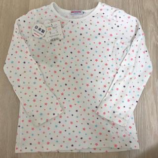 ミキハウス(mikihouse)のミキハウス 110 可愛い星柄 ロンT 女の子 長袖Tシャツ(Tシャツ/カットソー)