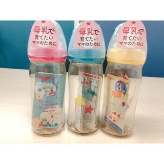 種類豊富☆ピジョン哺乳瓶プラスチック製トイボックス柄240ml(哺乳ビン)
