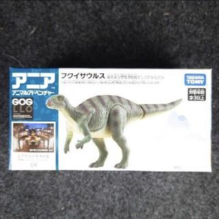 タカラトミー(Takara Tomy)のティミー様専用ページ アニアフクイサウルス3つセット(その他)
